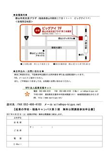 170422_muryokouza_02.jpg
