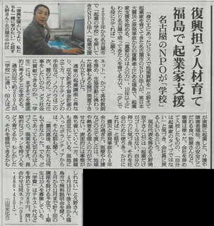 asahi_aichi150330.jpg